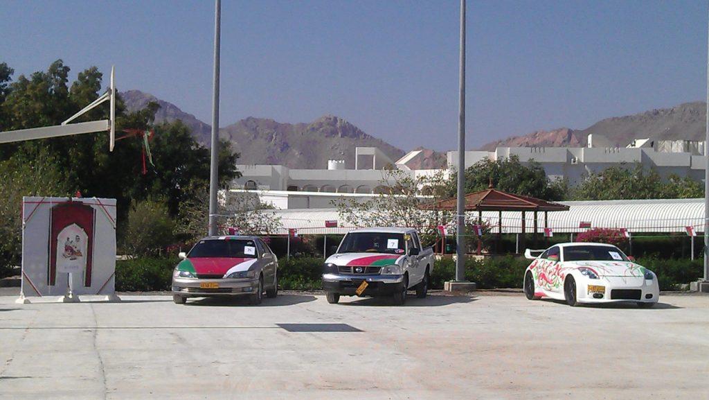 OmanNationalDay2