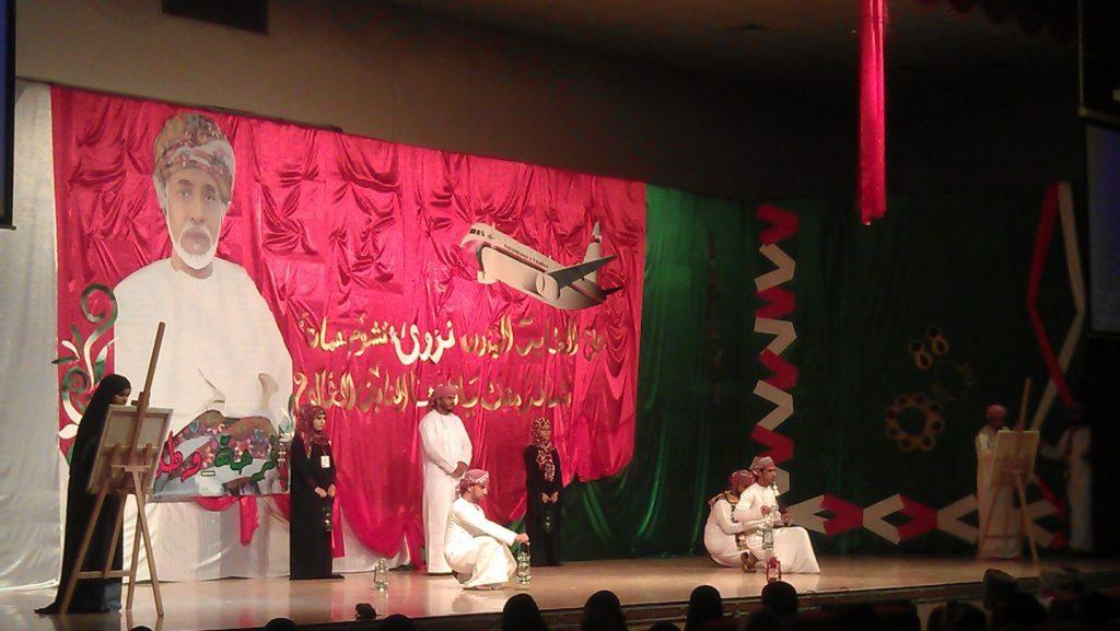 OmanNational1