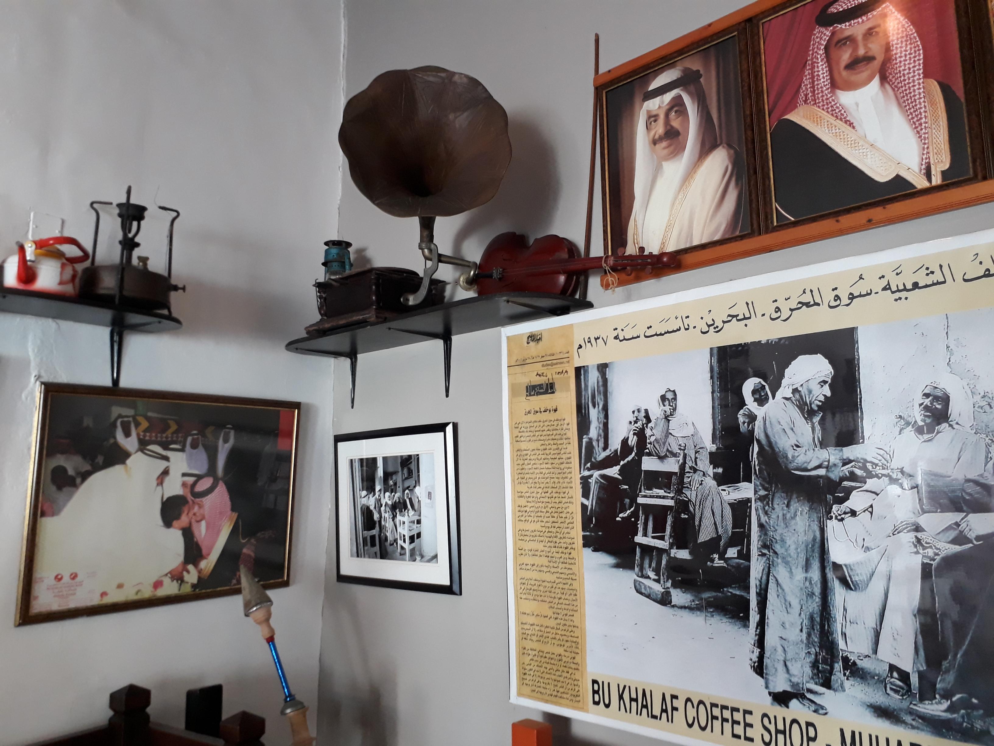 Bahrain Tour Guides