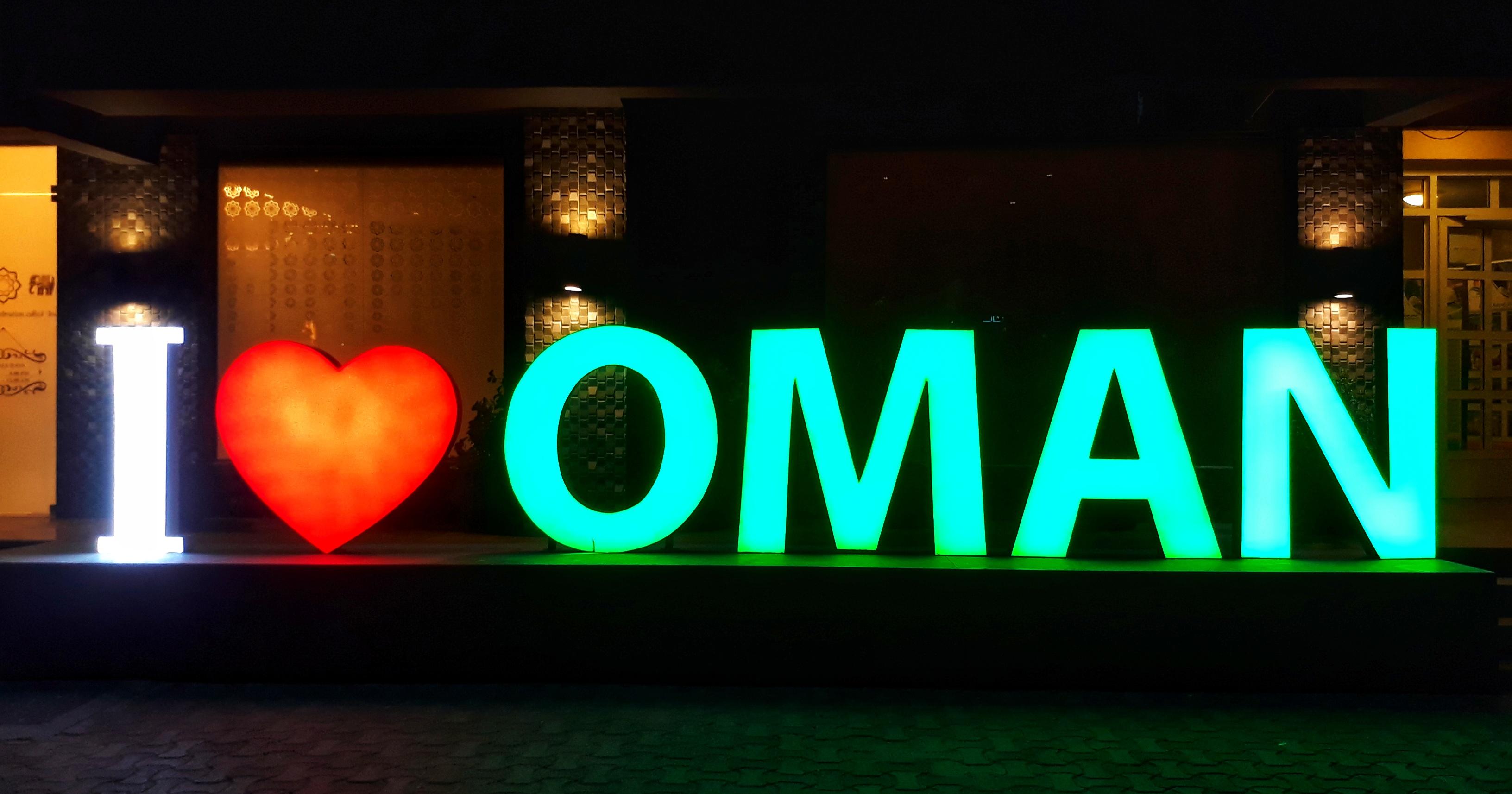 I Luv 2 Globe Trot Jashn Oman